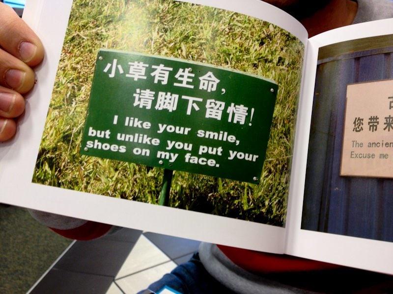 chingrish book