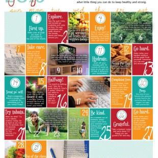 wellness calendar: july 2013 (free printable)