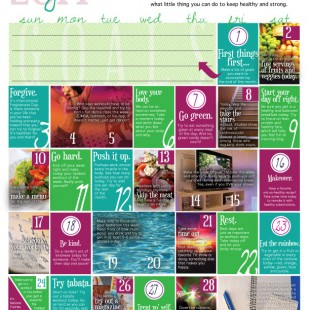Wellness Calendar: July 2014 (Free Printable)